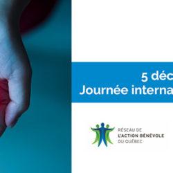 Journée internationale des bénévoles